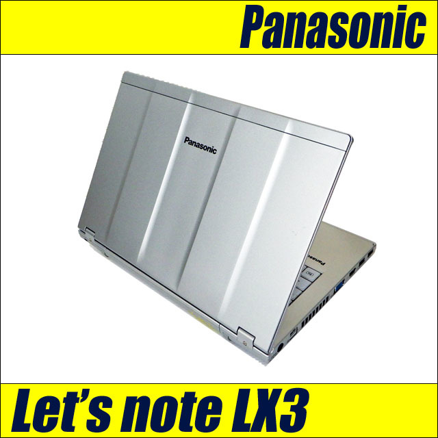 plx3-c.jpg
