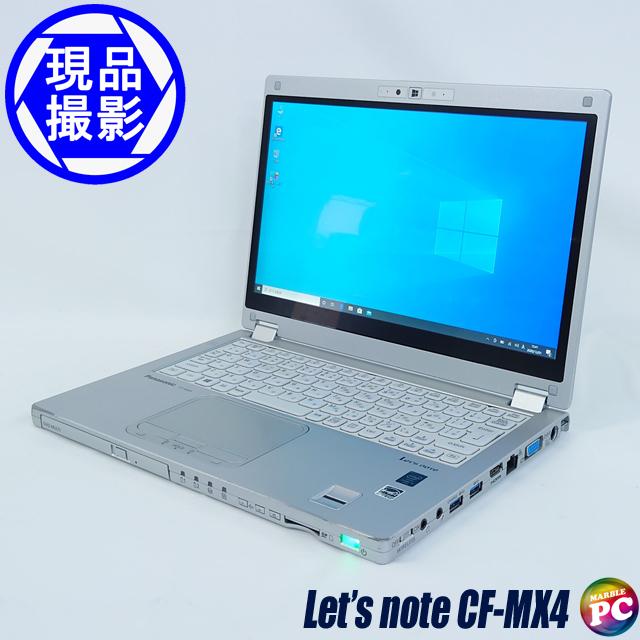 Panasonic Let's note CF-MX4(現品撮影) メモリ4GB SSD128GB Windows10 コアi5-5300U(2.30GHz)搭載 WEBカメラ DVDスーパーマルチ Bluetooth 無線LAN WPS Office付き フルHD 高解像度液晶12.5型 中古ノートパソコン 訳あり★