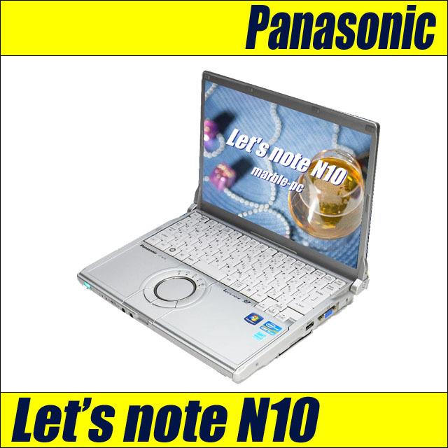 pn10-a.jpg