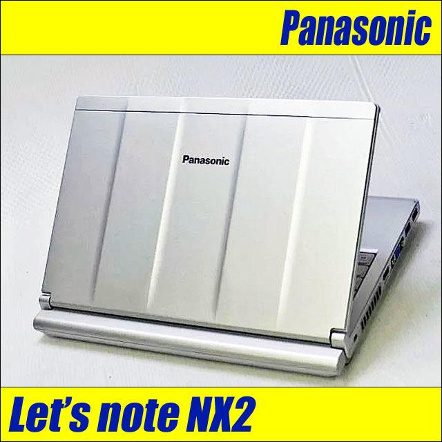 pnx2-c.jpg