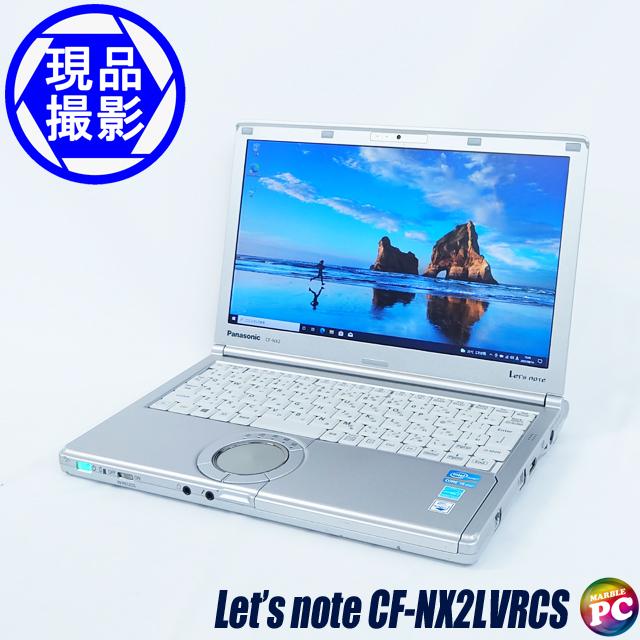 Panasonic Let's note CF-NX2LVRCS(現品撮影) メモリ8GB SSD128GB Windows10 コアi5-3320M(2.60GHz)搭載 WEBカメラ Bluetooth 無線LAN WPS Office付き 液晶12.1型 中古ノートパソコン 訳あり◇