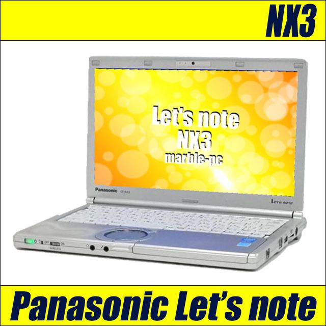 pnx3-a.jpg