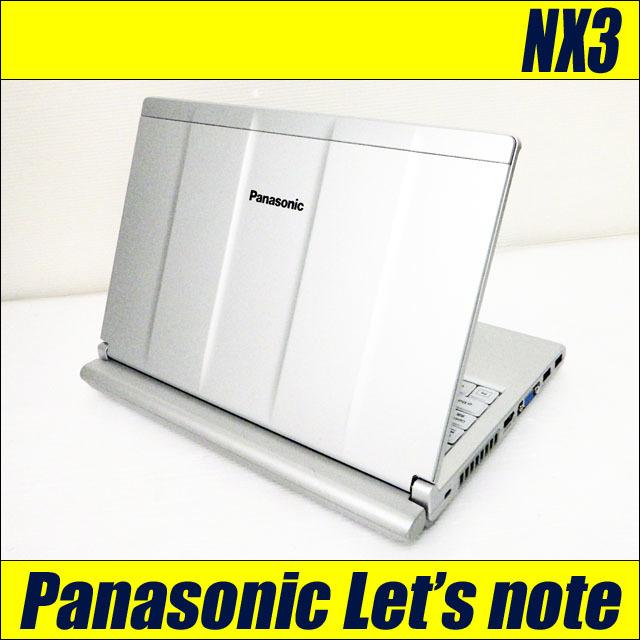 pnx3-c.jpg
