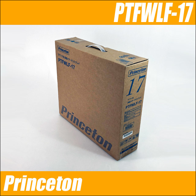prptfwlf17-box.jpg