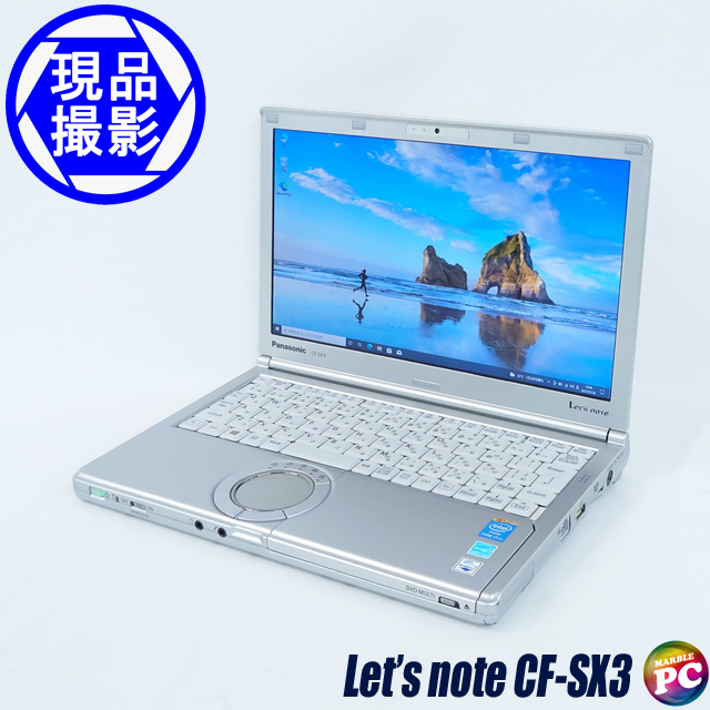 Panasonic Let's note CF-SX3HEDBP(現品撮影) メモリ16GB SSHD1TB Windows10-Pro コアi7-4600U(2.10GHz)搭載 WEBカメラ DVDスーパーマルチ Bluetooth 無線LAN WPS Office付き 液晶12.1型 中古ノートパソコン 訳あり◇