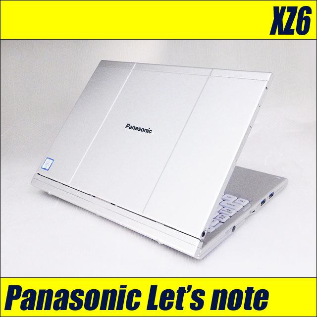 pxz6-c.jpg