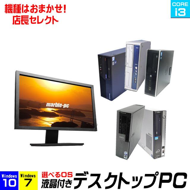 selectdesk01lcdbk-g.jpg