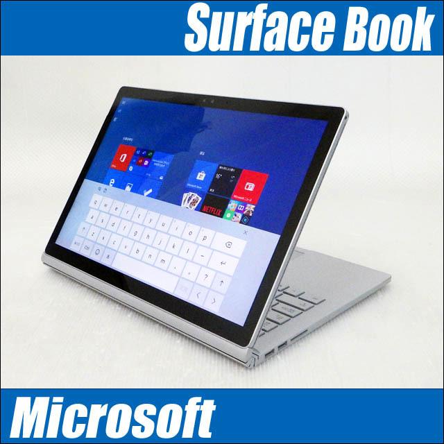 surfacebook-u.jpg