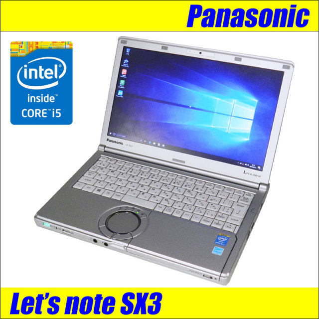 Panasonic Let's note SX3 CF-SX3EDHCS メモリ8GB 新品SSD320GBに換装済み Windows10(MAR) コアi5(1.9GHz)搭載 液晶12.1インチ 中古ノートパソコン DVDスーパーマルチ 無線LAN WEBカメラ内蔵 WPS Office付き パナソニック・レッツノート\★