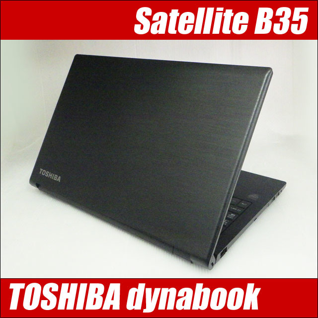tb35tk-c.jpg