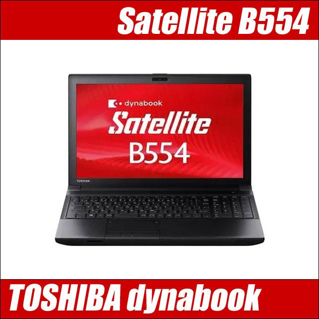 tb554tk-a.jpg