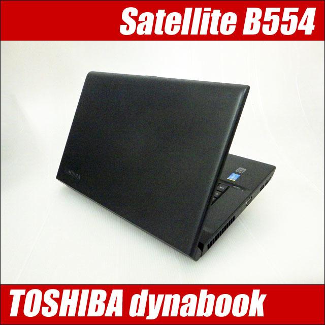 tb554tk-c.jpg