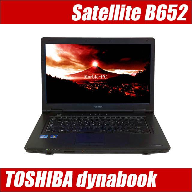 tb652-a.jpg