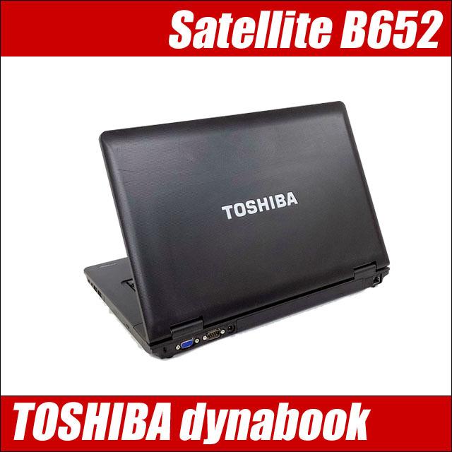 tb652-c.jpg