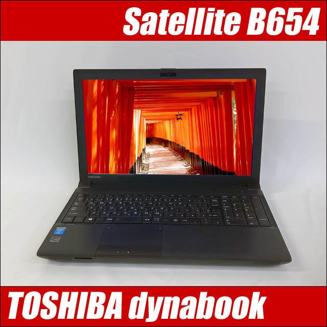 tb654tkdrvcam-a.jpg