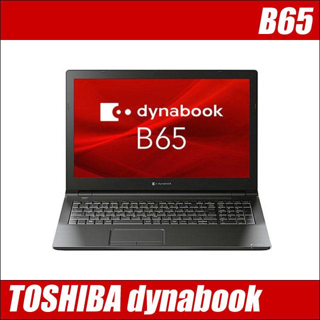 tb65tk-a.jpg