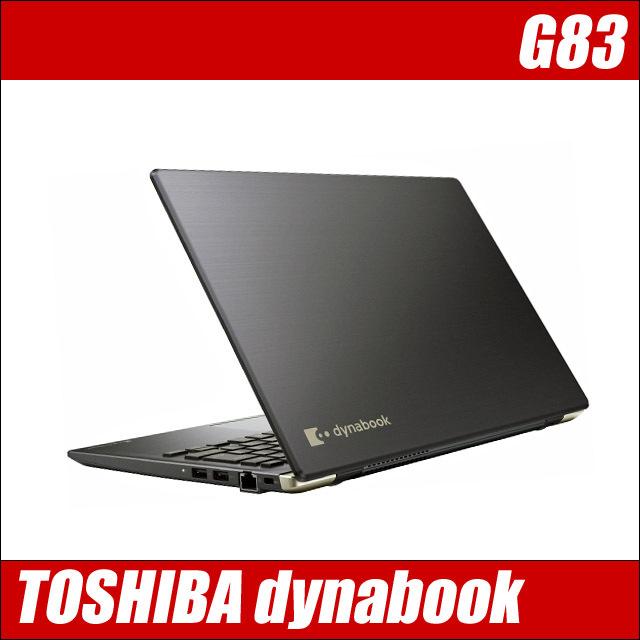 tg83-c.jpg