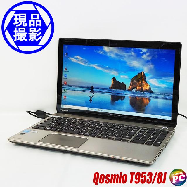 東芝 dynabook Qosmio T953/T8J(現品撮影) メモリ8GB SSHD1TB Windows10-HOME コアi7-4700MQ(2.40GHz)搭載 WEBカメラ テンキー付きバックライトキーボード ブルーレイディスクドライブ Bluetooth 無線LAN WPS Office付き フルHD液晶15.6型 中古ノートパソコン 訳あり