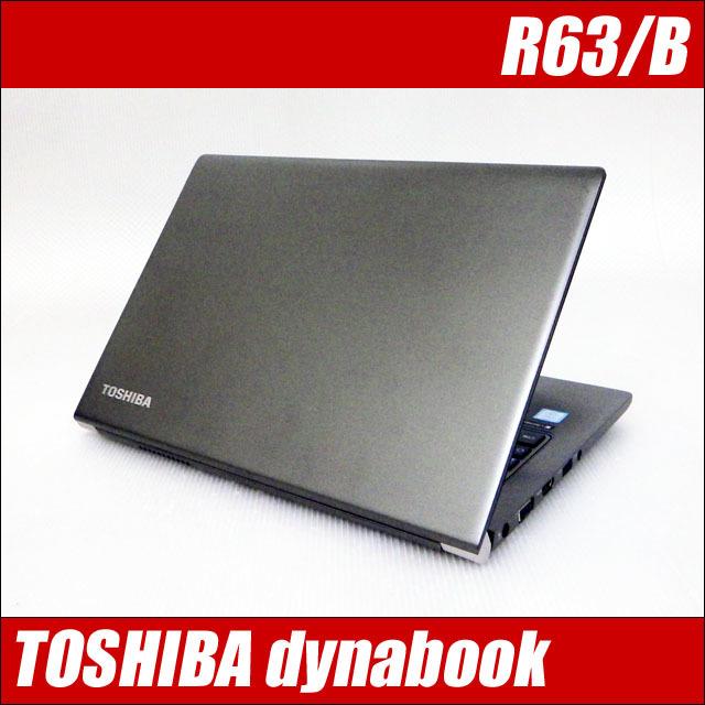 tr63b-c.jpg