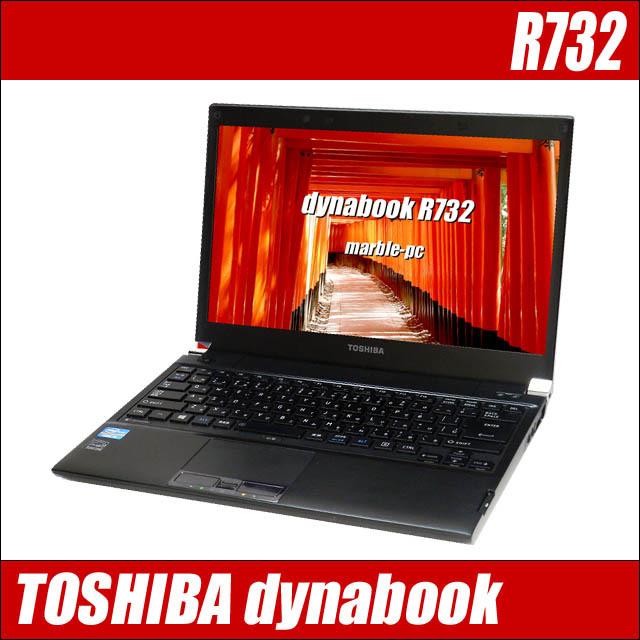 tr732-a.jpg
