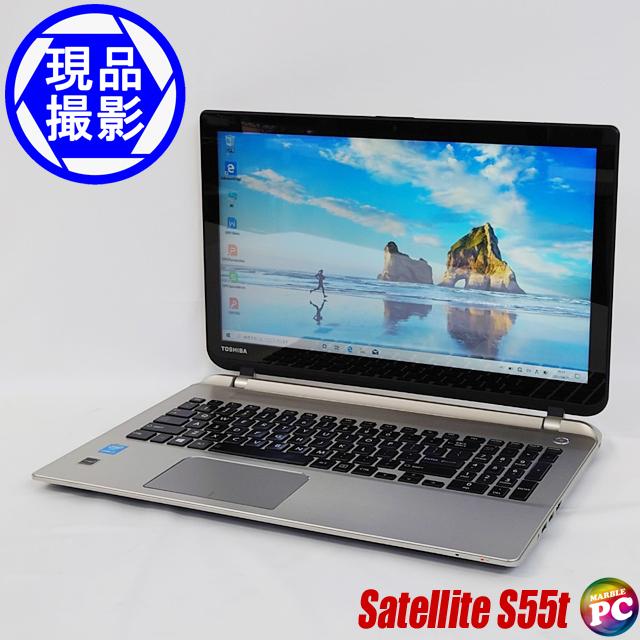 東芝 Satellite S55t-B5136(現品撮影) メモリ12GB HDD2TB Windows10-Home コアi7-5500U(2.50GHz)搭載 WEBカメラ テンキー付きバックライトキーボード Bluetooth 無線LAN WPS Office付き 液晶15.6型 中古ノートパソコン 訳あり◇