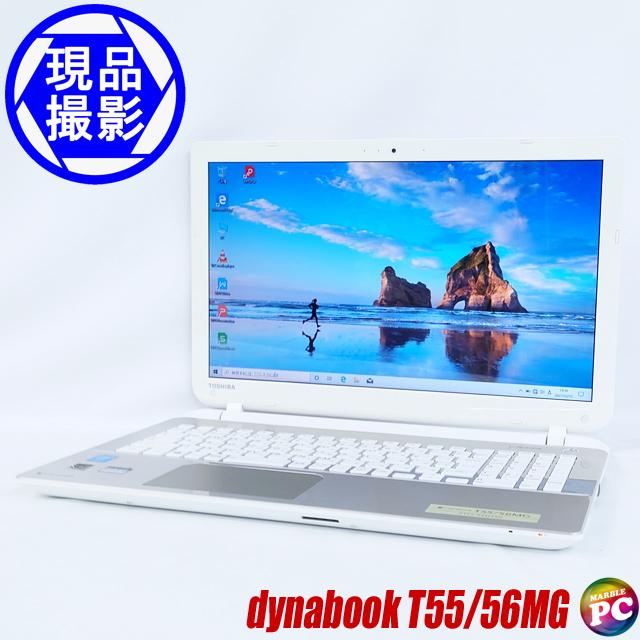 東芝 TOSHIBA Direct dynabook T55/56MG(現品撮影) メモリ8GB HDD1TB Windows10-HOME コアi7-4510U(2.00GHz)搭載 WEBカメラ テンキー付きキーボード DVDスーパーマルチ Bluetooth 無線LAN WPS Office付き 液晶15.6型 中古ノートパソコン 訳あり◇