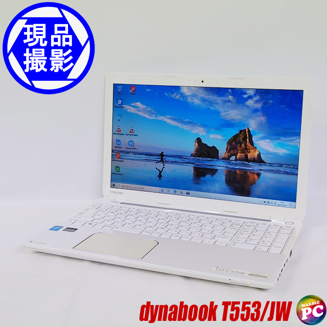 東芝 dynabook T553/JW(現品撮影) メモリ8GB 新品SSD240GB Windows10-HOME コアi7-4700MQ(2.40GHz)搭載 WEBカメラ テンキー付きキーボード ブルーレイディスクドライブ Bluetooth 無線LAN WPS Office付き 液晶15.6型 中古ノートパソコン 訳あり◇