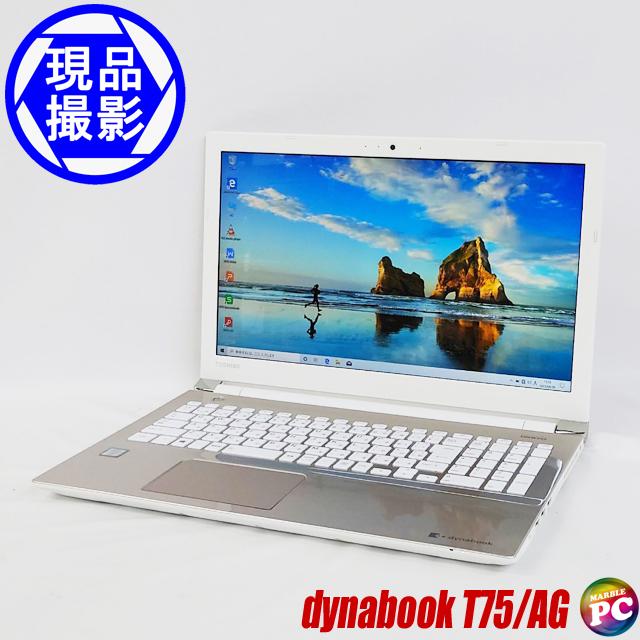 東芝 dynabook T75/AG(現品撮影) メモリ16GB SSHD1TB Windows10-HOME コアi7-6500U(2.50GHz)搭載 WEBカメラ テンキー付きキーボード ブルーレイディスクドライブ Bluetooth 無線LAN WPS Office付き フルHD 高解像度液晶15.6型 中古ノートパソコン◇