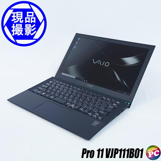 SONY VAIO Pro 11 VJP111B01(現品撮影) メモリ4GB SSD256GB Windows10-Pro コアi7-4510U(2.00GHz)搭載 WEBカメラ バックライト付きキーボード Bluetooth 無線LAN WPS Office付き フルHD 高解像度液晶11.6型 中古ノートパソコン 訳あり◇