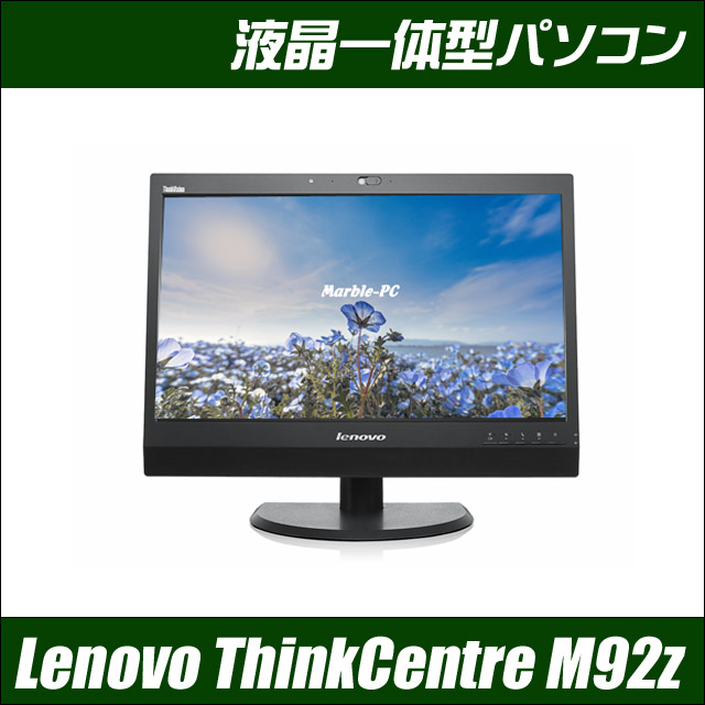 lm92z-a.jpg