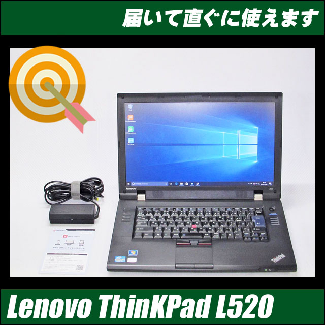 lvl520-il521028t01-a.jpg