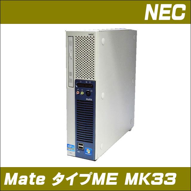 mk33medt-a.jpg