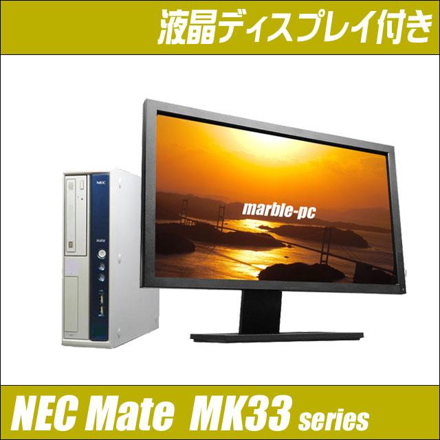 mk33sxstbk-a.jpg