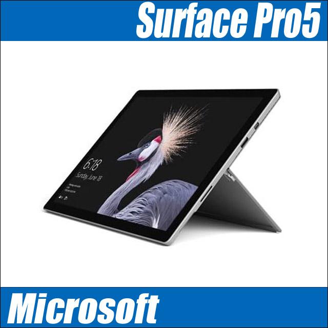 msfacepro5-a.jpg