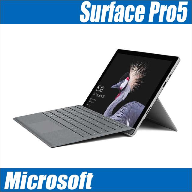 msfacepro5kb-a.jpg