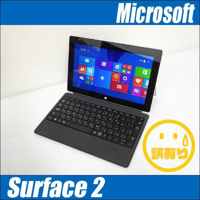 msurface2imp-a.jpg