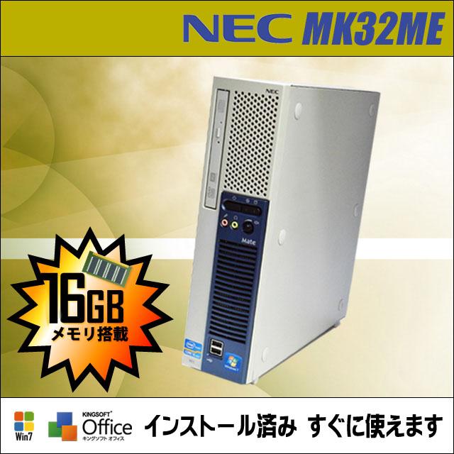 nec-mk32me_ab.jpg