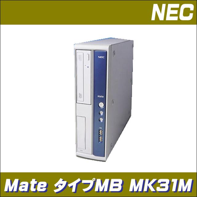 necmk31m_aw.jpg