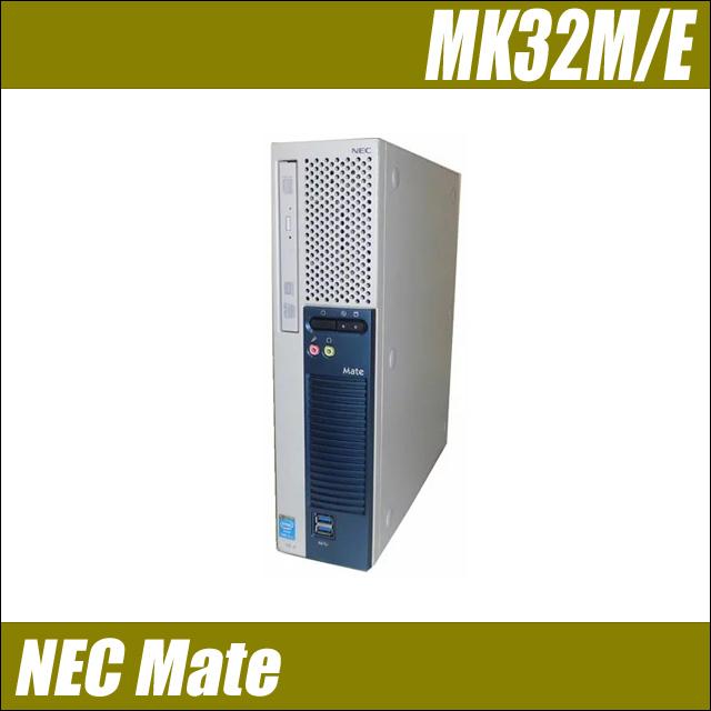 nmk32metop-a.jpg