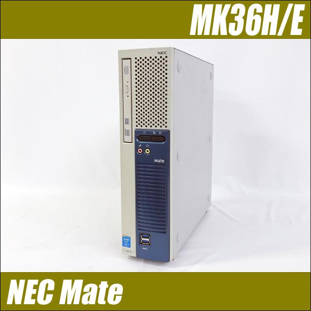 nmk36hetop-a.jpg