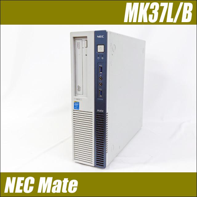 nmk37lbtop-a.jpg