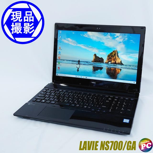 NEC LAVIE Note Standard NS700/GA(現品撮影) メモリ8GB 新品SSD256GB Windows10-HOME コアi7-7500U(2.70GHz)搭載 WEBカメラ テンキー付きキーボード ブルーレイディスクドライブ Bluetooth 無線LAN WPS Office付き フルHD 高解像度液晶15.6型 中古ノートパソコン