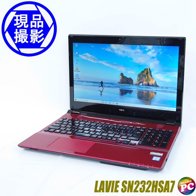 NEC LAVIE Smart NS [Note Standard(S)] PC-SN232HSA7(現品撮影) メモリ8GB 新品SSD256GB Windows10-Home コアi3-6100U(2.30GHz)搭載 テンキー付きキーボード DVDスーパーマルチ Bluetooth 無線LAN WPS Office付き 液晶15.6型 中古ノートパソコン 訳あり◇
