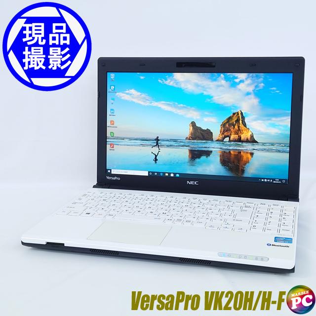 NEC VersaPro タイプVH VK20H/H-F(現品撮影) メモリ8GB 新品SSD240GB Windows10-Pro コアi7-3667U(2.00GHz)搭載 WEBカメラ テンキー付きキーボード Bluetooth 無線LAN WPS Office付き 液晶13.3型 中古ノートパソコン 訳あり