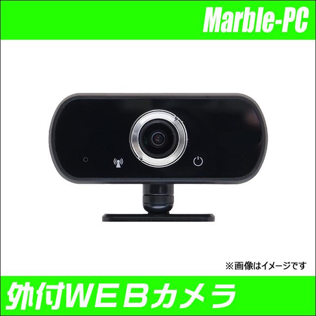 外付けWEBカメラ【新品】USB接続 マイク内蔵 フルHD(当店パソコンご購入者様向け追加オプション品)