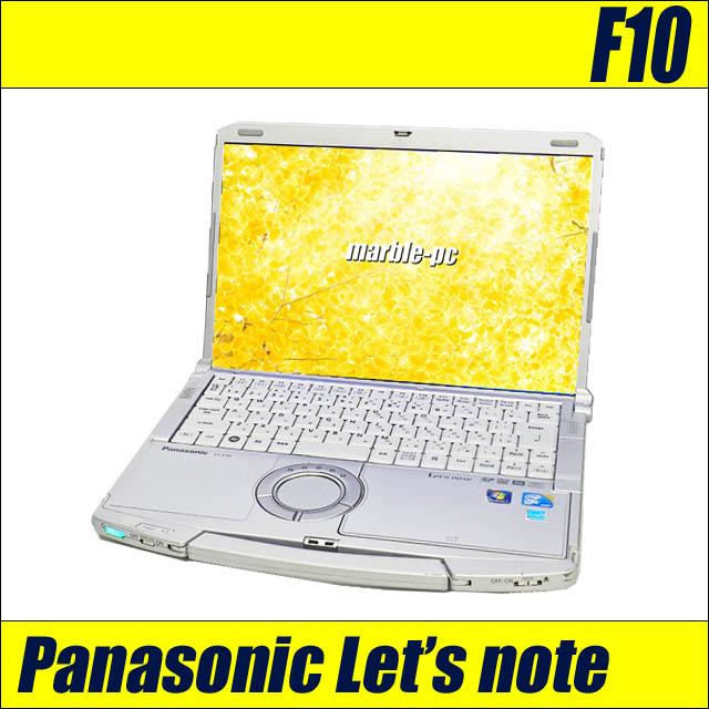 pf10drv-a.jpg