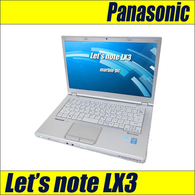 plx3-a.jpg
