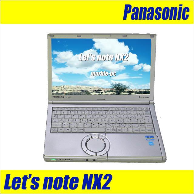 pnx2-a.jpg