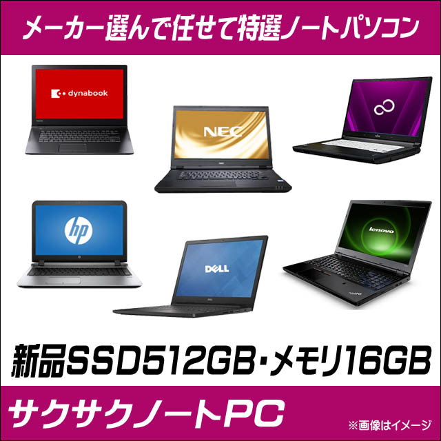 saku2note-a.jpg