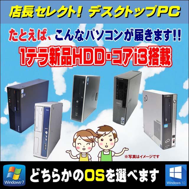 selectdesk01_ad.jpg